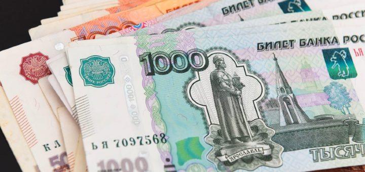 В Калининградской области запустили первую в стране программу безусловного дохода