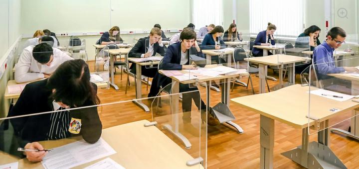 школы москвы