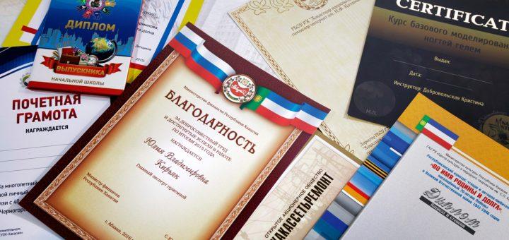 Минтруд предложил награждать чиновников грамотами, а не премиями