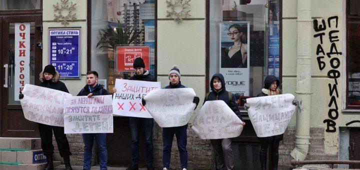 Митинг у штаба Навального