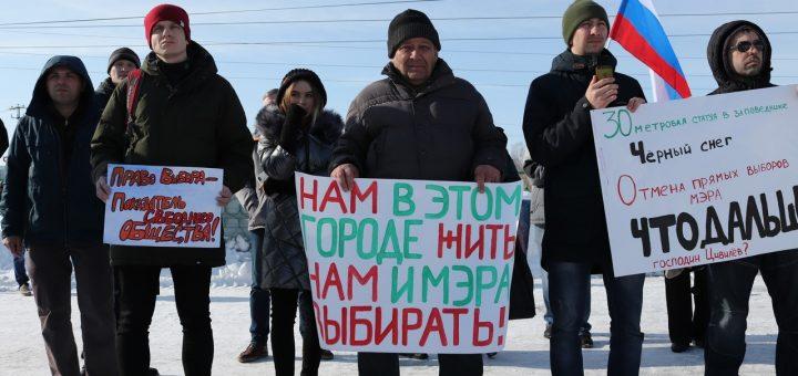 Жители Кузбасса митингуют за возврат выборов мэров Кемерова и Новокузнецка
