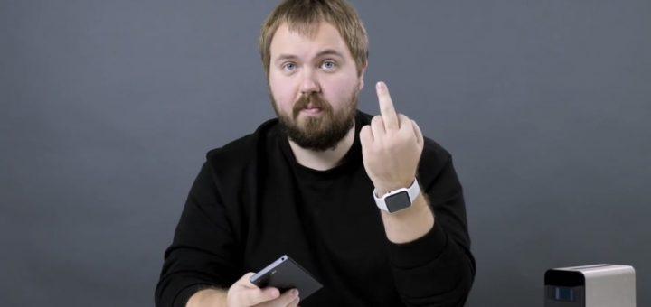 блогер Петухов