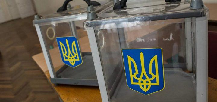 Наблюдателей из Германии не пускают на выборы президента в Украине