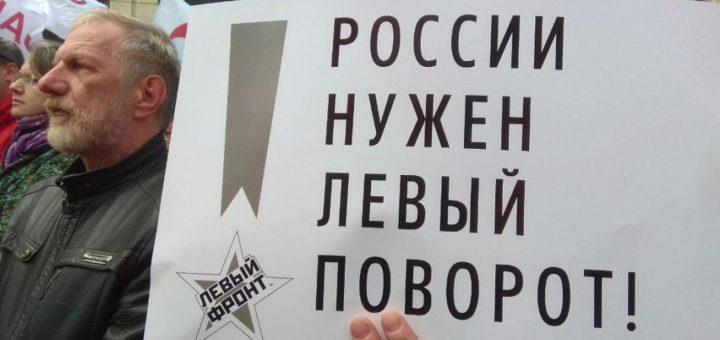 Оппозиция Москвы запланировала митинг к годовщине переизбрания Путина