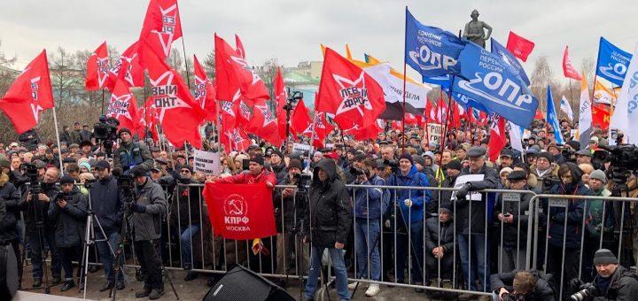 В Москве прошёл митинг «За Россию, справедливость, новый курс!»