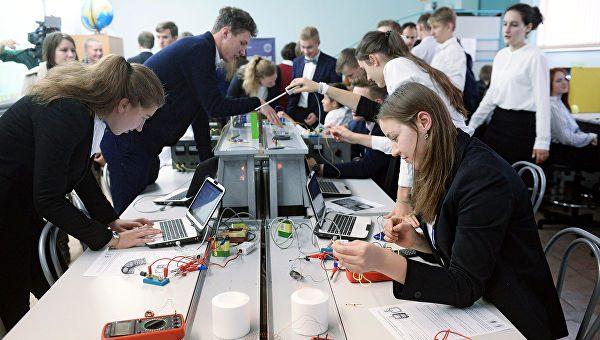 научно-практическая конференция «Инженеры будущего»