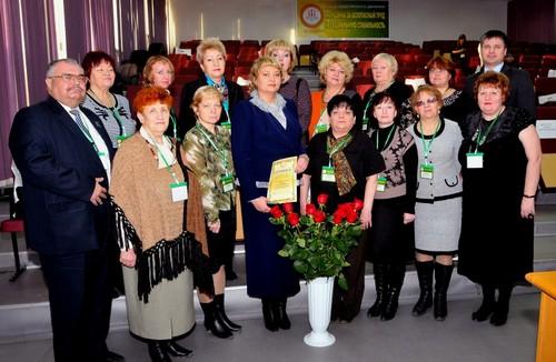 «Женщины за безопасный труд и социальную стабильность»
