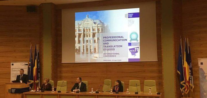 конференция в Румынии