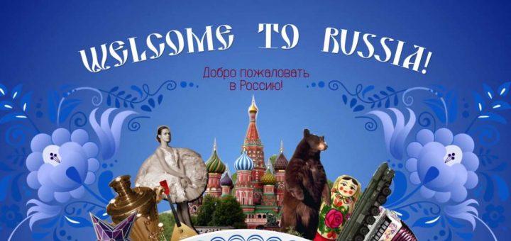 упрощенное российское гражданство