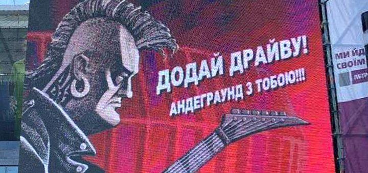 Односторонние дебаты между Порошенко и Зеленским закончились давкой