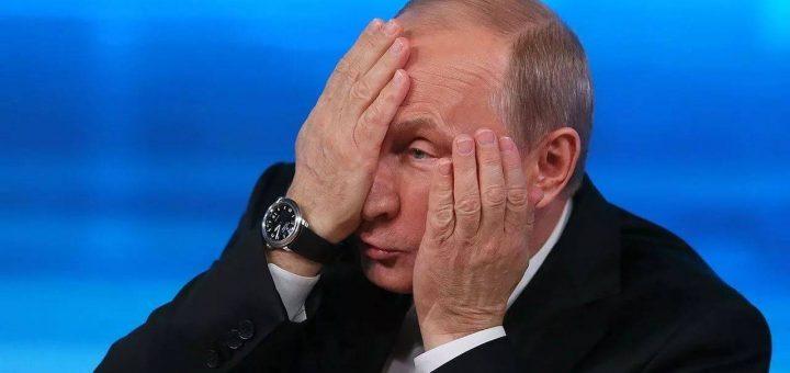 Запущен оппозиционный проект «Список Путина: База Форума свободной России»