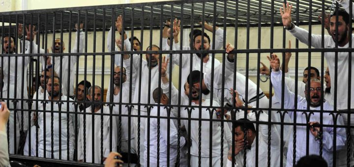 тюрьма для террористов