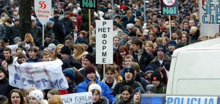 Русскоязычные жители Латвии недовольны школьной реформой