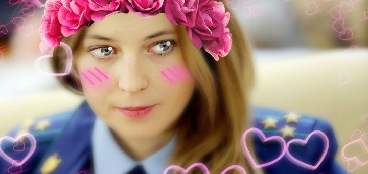 Поклонская планирует выпускать косметику под брендом «Няш-мяш»