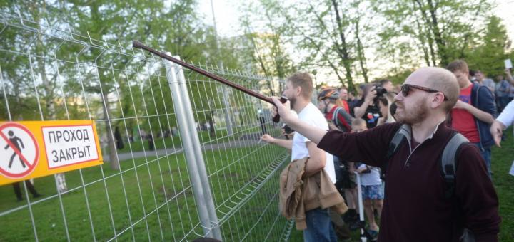 Жители Екатеринбурга защищают парк от РПЦ