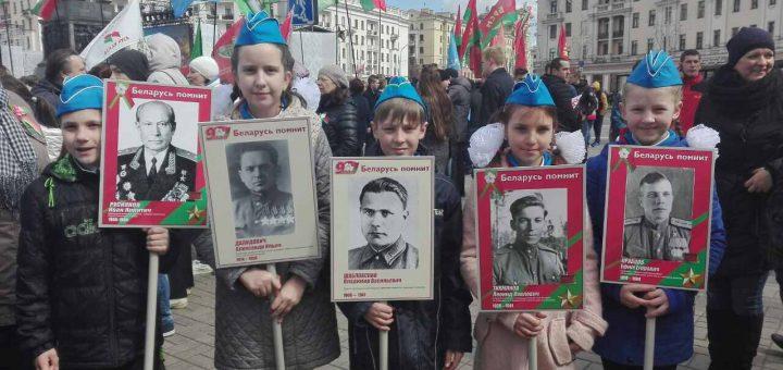 Белорусам запретят шествие «Бессмертного полка»
