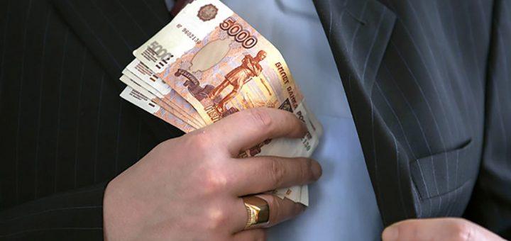 Россияне высказали мнение насчёт честности чиновников