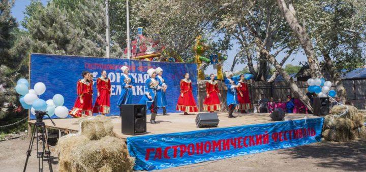 Фестиваль донской селедки