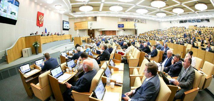 Госдума не приняла законопроект об оскорблении россиян чиновниками