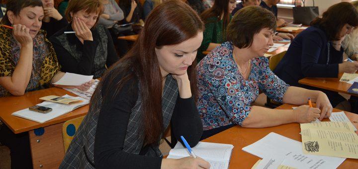 Российским учителям выдадут рекомендации по ведению личных страниц