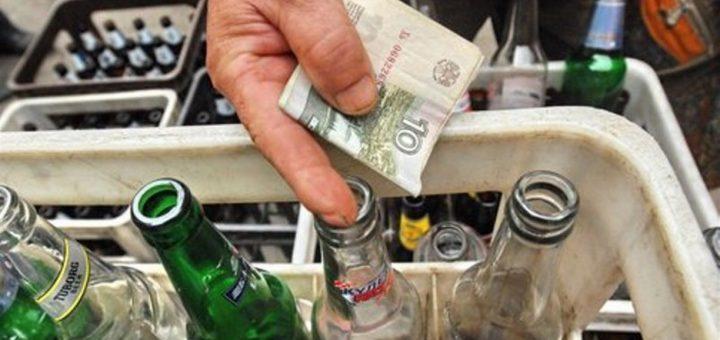 Дмитрий Медведев предложил россиянам сдавать бутылки