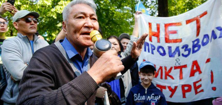 Из-за протестов в Казахстане заблокировали соцсети и новостные ресурсы