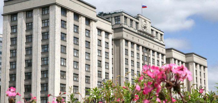 Здание Государственной Думы может провалиться вместе с депутатами