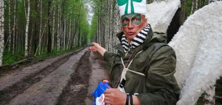 Архангельский экофрик Древарх Просветлённый облил полицейских мочой
