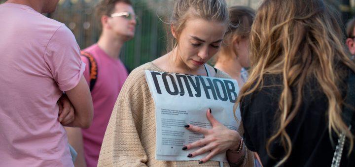 Адвокат Даниил Лунёв: ст. 228 УК РФ работает против нас