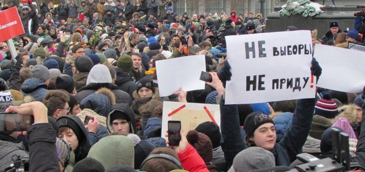 Почти треть россиян готова выйти на протест против падения уровня жизни