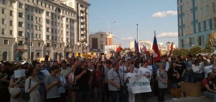 Жители Новосибирска вышли на митинг против фабрикации уголовных дел