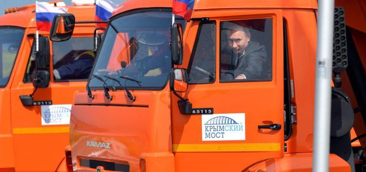 Жителя Архангельской области оштрафовали за комментарий о нарушившем ПДД Путине