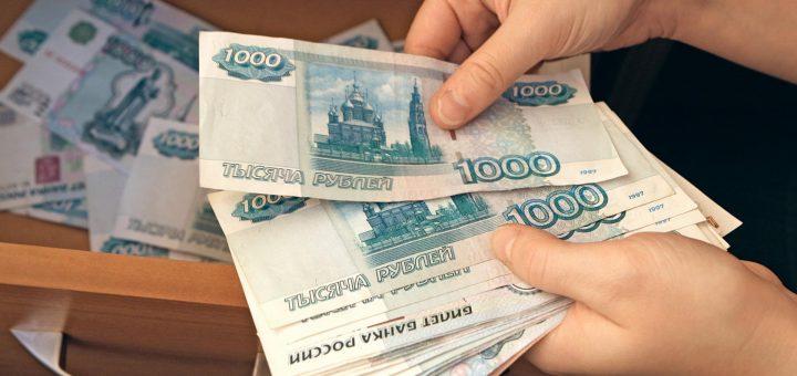 Минэкономразвития предлагает ввести контроль за расходами россиян