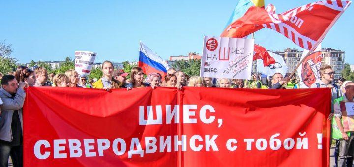 Северодвинск протестует против мусорного полигона