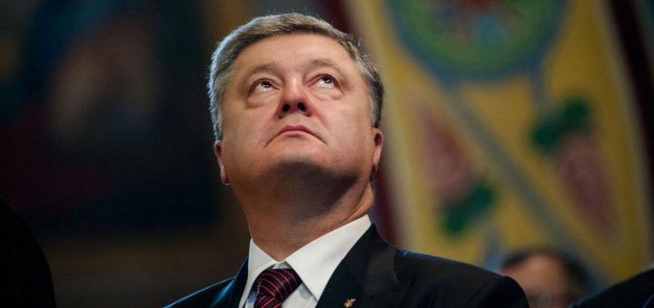 Неизвестные совершили нападение на Петра Порошенко