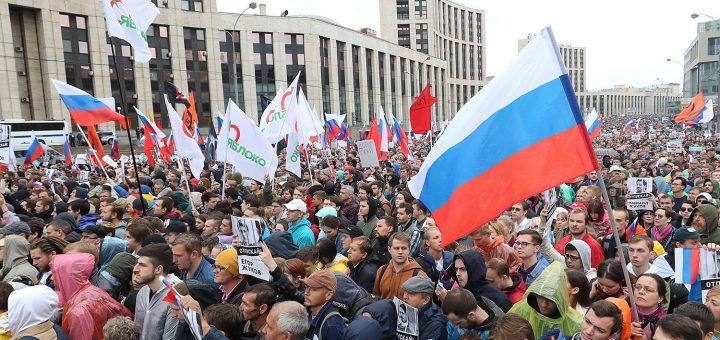 На этот раз в качестве организаторов митинга выступила партия КПРФ.