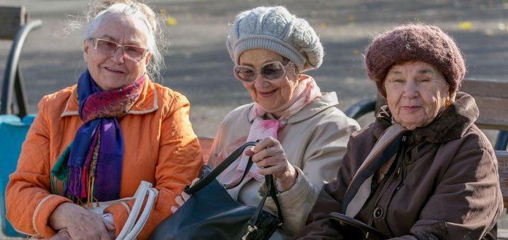 Депутат КПРФ рассказал о планах повысить пенсионный возраст до 70 лет