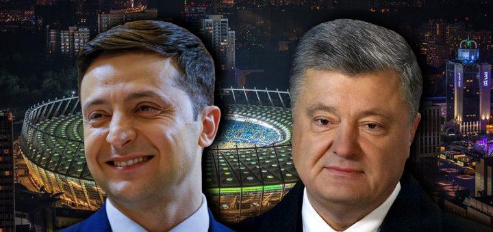 Негодование экс-президента вызвало то, что Зеленский допустил мысль о закупках голубого топлива у России.