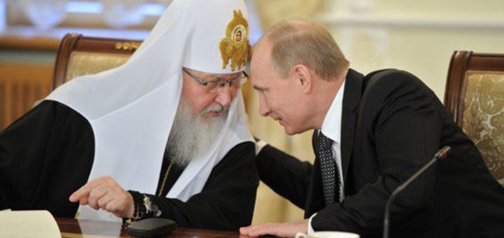 Патриарх Кирилл назвал либерализм греховной идеей