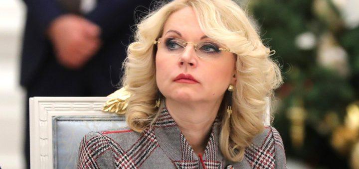 Татьяна Голикова предложила увольняться недовольным врачам и педагогам