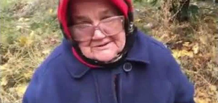 у пенсионерки отняли продукты