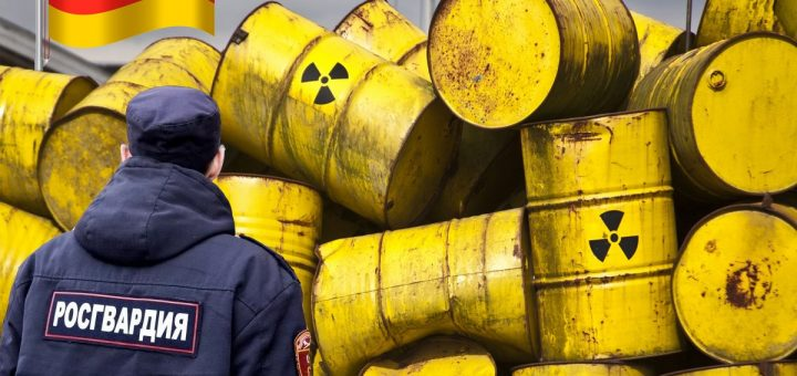 1571907445 bez imeni 24 2 720x340 - Германия митингует против ввоза ядерных отходов в Россию