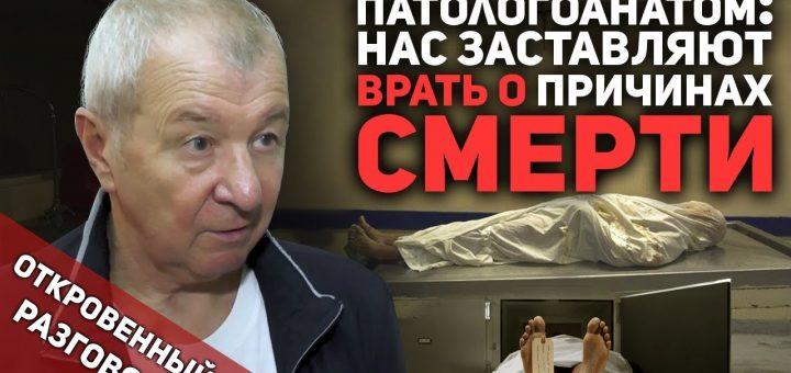 Врач-судмедэксперт из Крыма — ложные диагнозы и нечеловеческие условия / Откровенный разговор