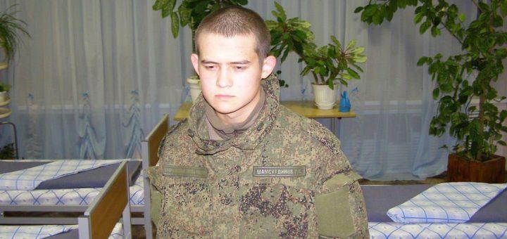 Рамиль Шамсутдинов обвинил расстрелянных сослуживцев в попытке изнасилования
