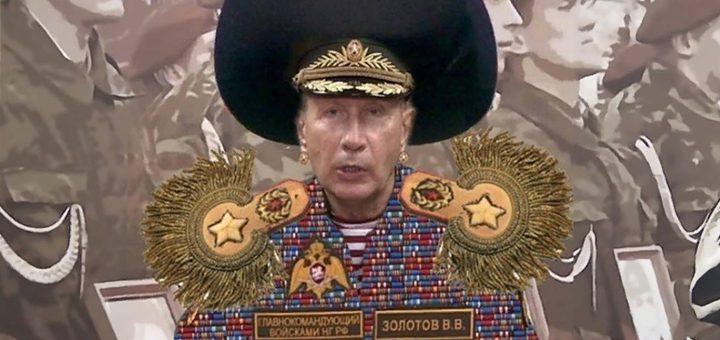 Жителя Вологды обвинили в неуважении к власти за репост мема с Золотовым