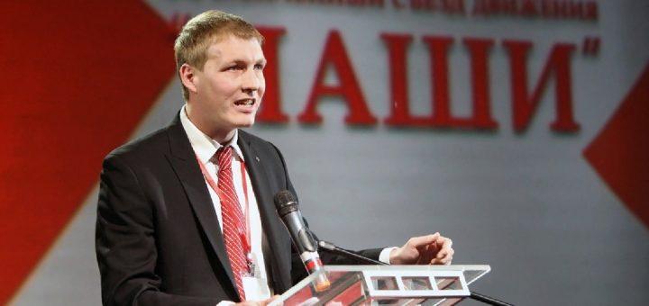 Бывший член «Единой России» и движения «Наши» стал гражданином Германии