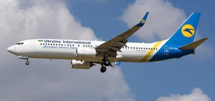 Крушение украинского самолёта над Ираном: мысли экспертов