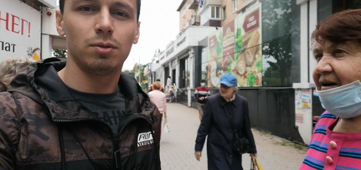Активист - новости - город Артем - Руслан Долматов